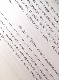 嫌い 特 亜 FC2