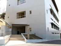 武道体育館