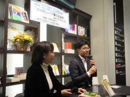 2017年2月17日刊行記念イベント